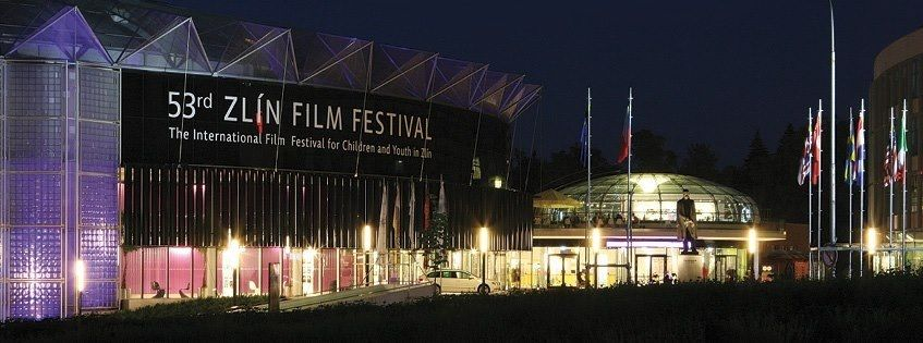 Congress Centre - main place of the festival.