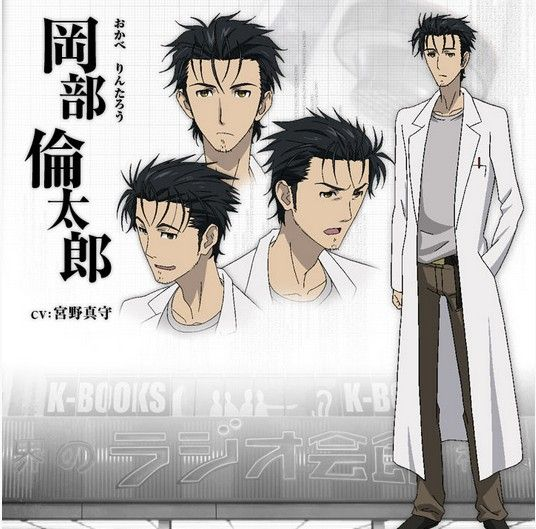 Steins Gate Rintarou Okabe Anime