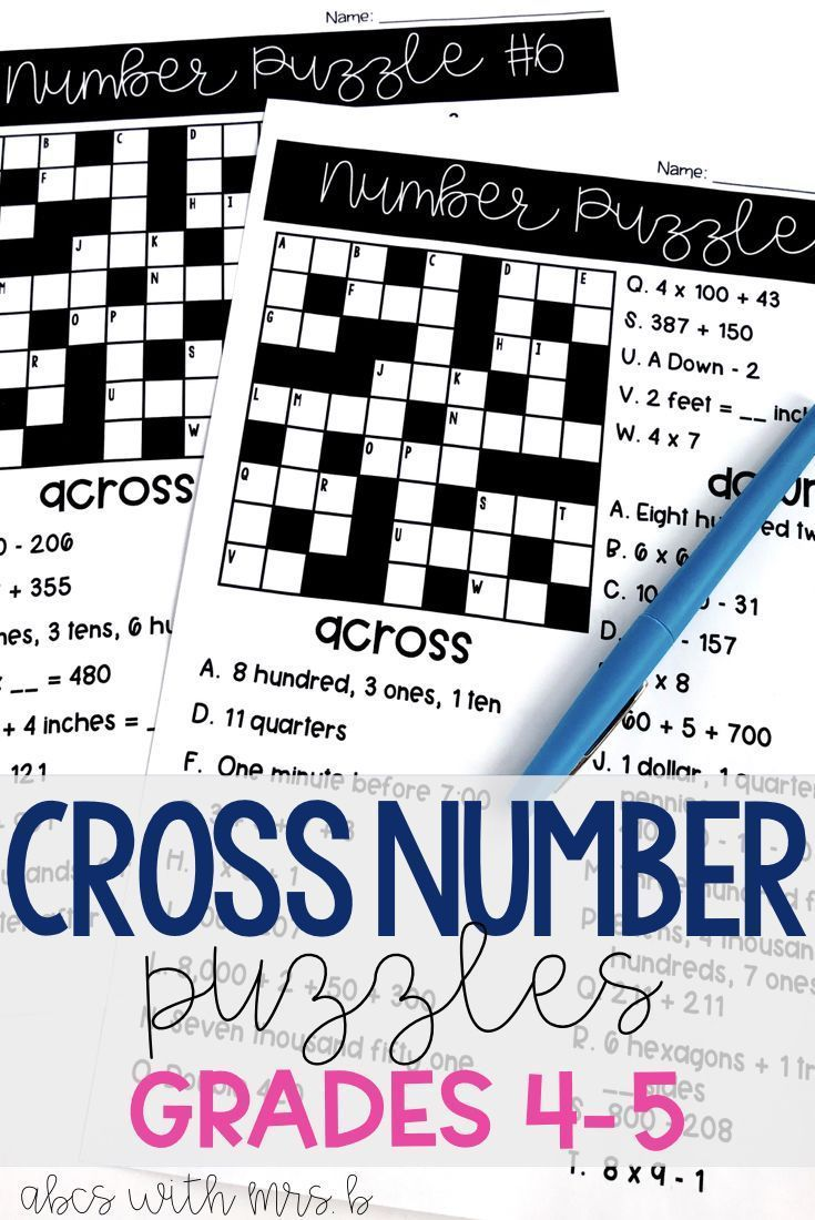 Cross Number Puzzles: Grades 4 | Number puzzles, Common core standards and Core  standards