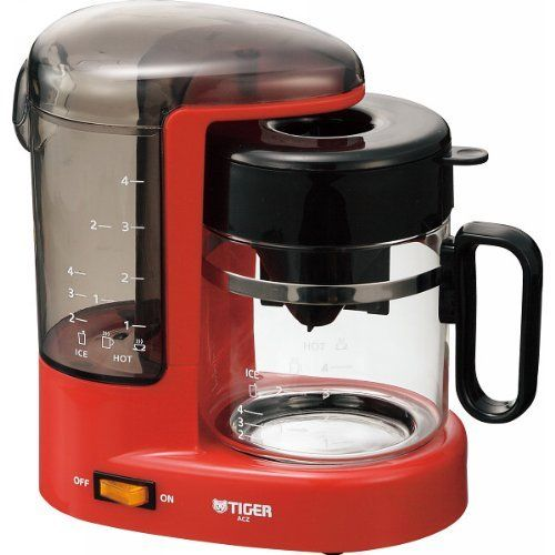Tiger Coffee Maker 4 Cup For Urban Ru Red Coffee Machine Best Coffee Coffee Maker