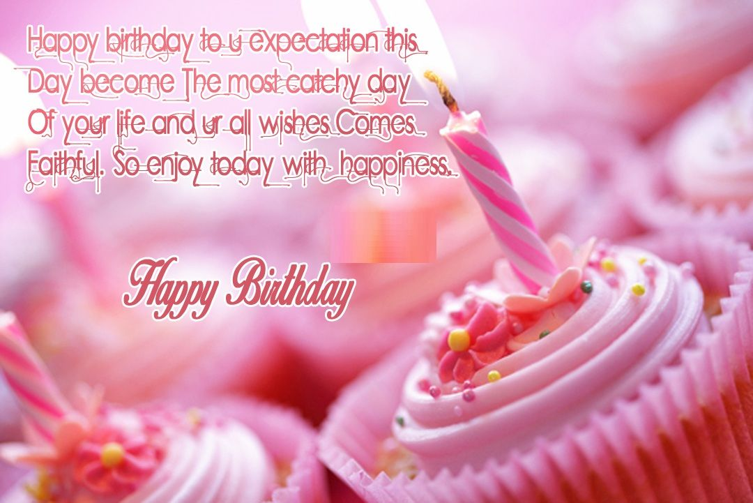 Happy Birthday SMS In English Birthday SMS And Wishes