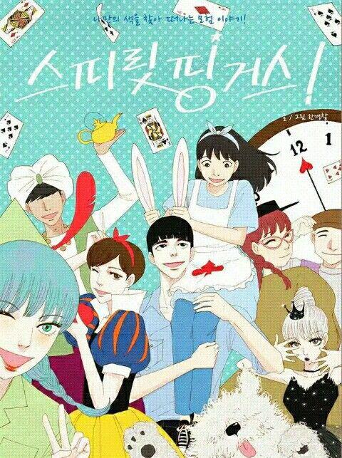 Pin By Diah Anggrei On Spirit Fingers Spirit Fingers Webtoon Spirit Finger Korean Illustration