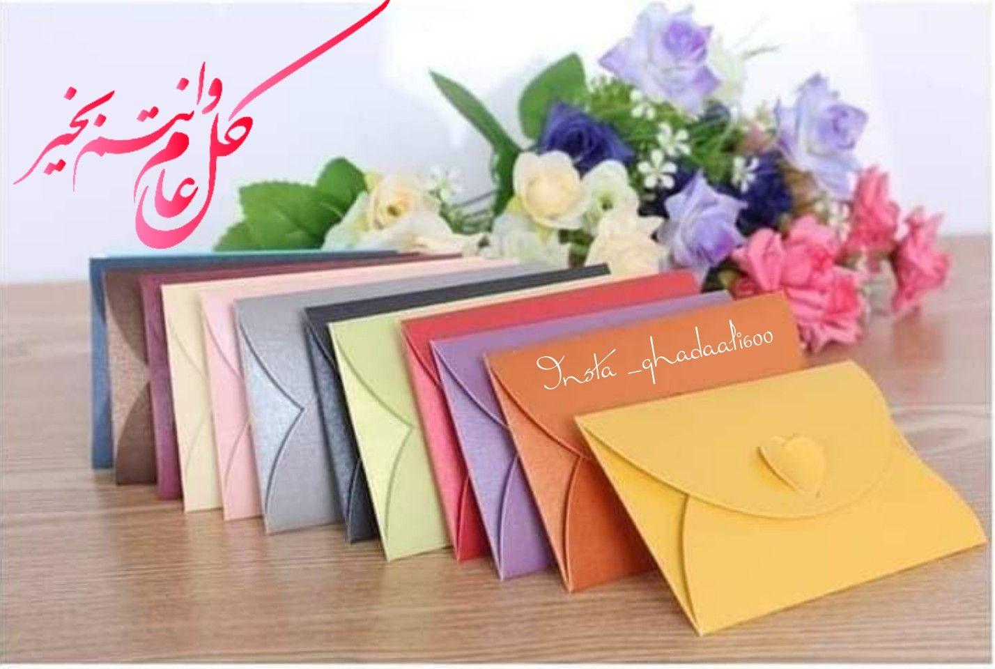 Pin By Ghada Ali On عيد سعيد In 2021 Tableware Ramadan Napkins