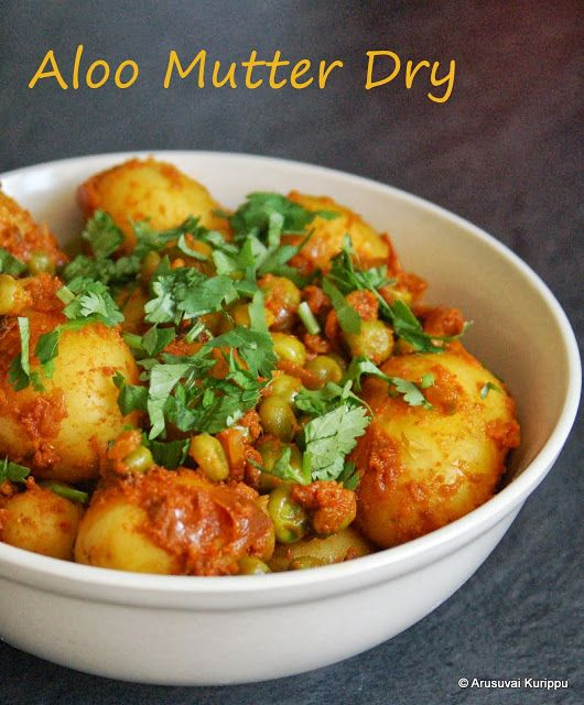 Roshni's Kitchen: Sukhi Aloo Mutter - Dry Potatoes and Green Peas in a Spicy Tangy Sauce - Low Fat, Healthy and Easy Version