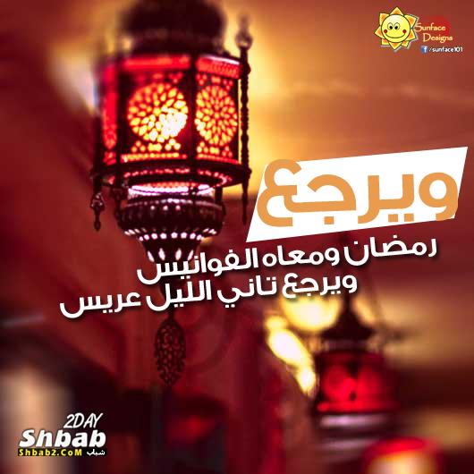 كل سنة وانتم طيبين Ramadan Eid Cards Congratulations