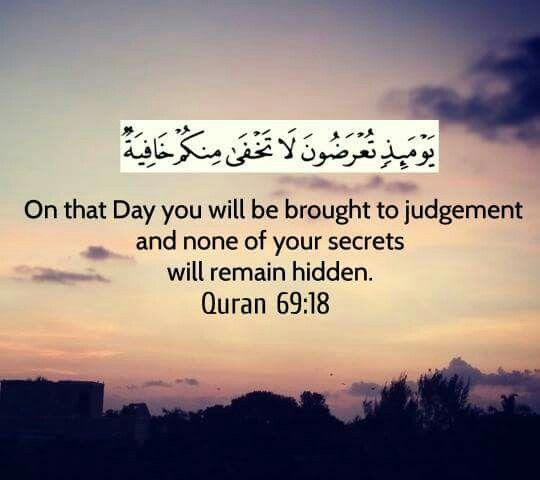 Quran قرآن Quran Quotes Allah Islamic Quotes
