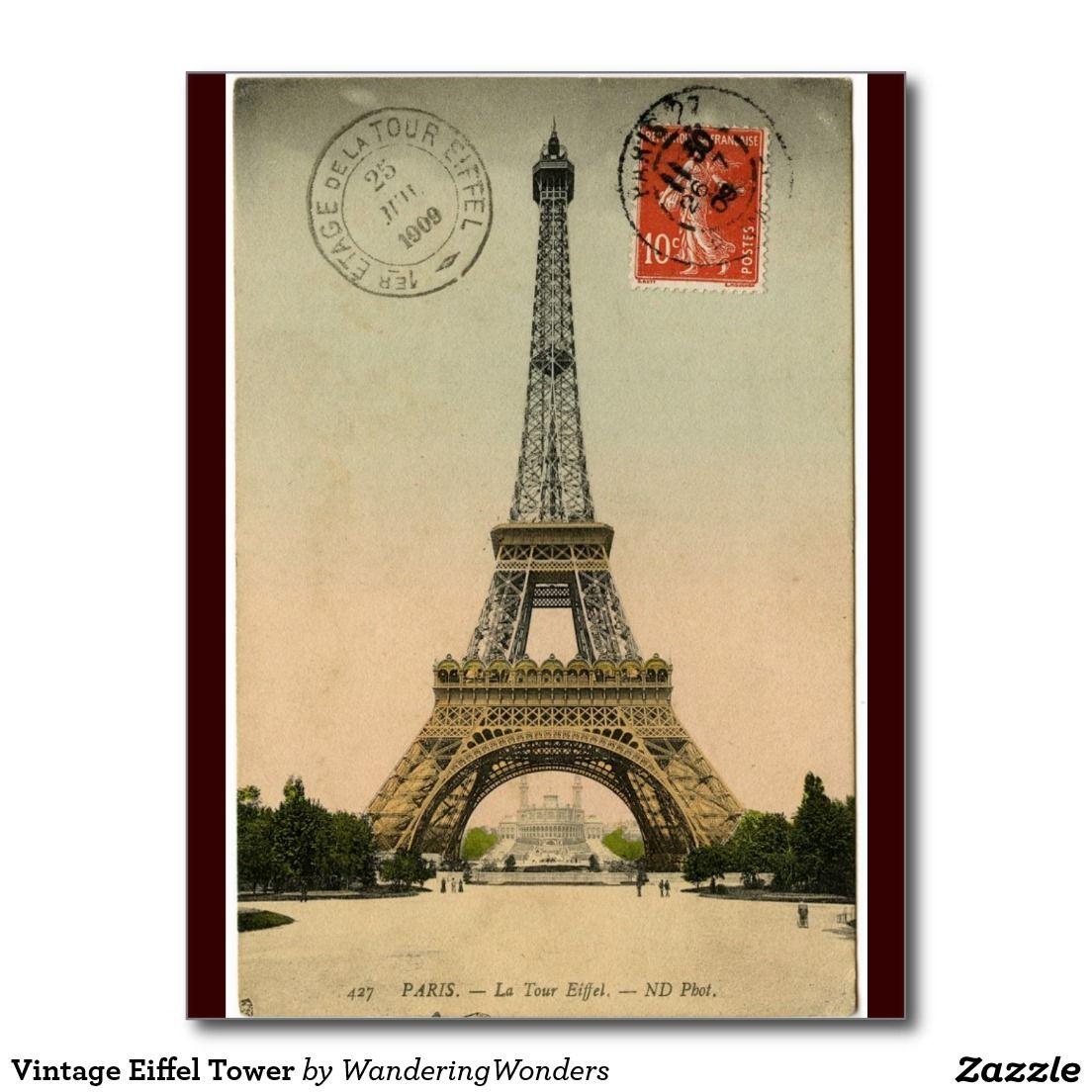 открытки парижского салона перловку
