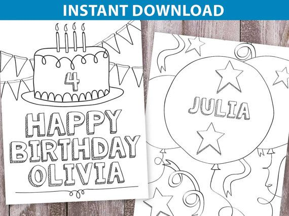 Personalized Birthday Coloring Sheet Party Favors Or Activity Etsy Birthday Coloring Pages Birthday Party Activities Kids Birthday Party Planning