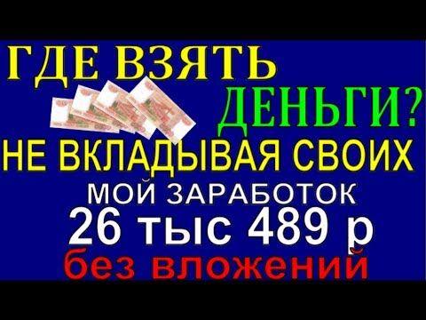 Без вклада казино на деньги самые лучшие зарубежные онлайн казино