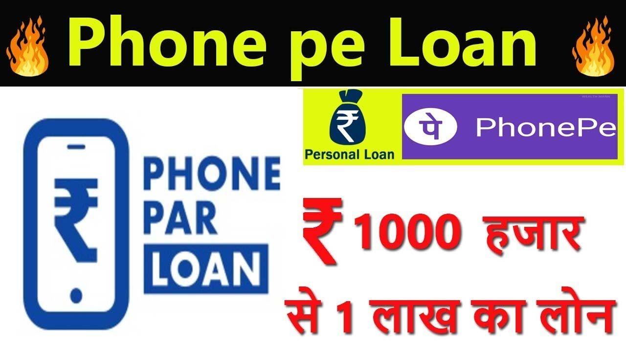 Shriram Finance Personal Loan Online Application