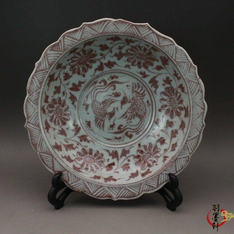 Chinese Old Marked Underglaze Blue And Red Phoenix Pattern Porcelain Plate