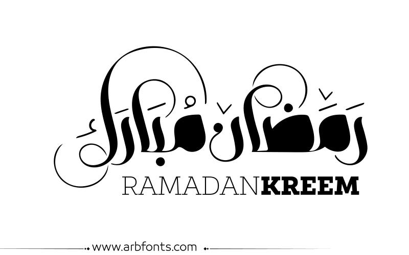 جديد صور اسم رمضان مبارك Wood Art Ramadan Tech Company Logos