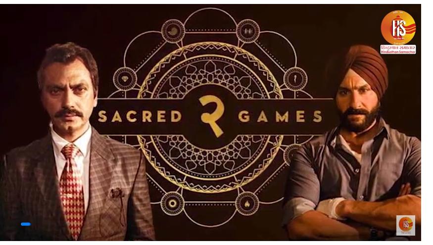 Sacred Games Trailer Review Mumbai के 12 दिन Saif Ali
