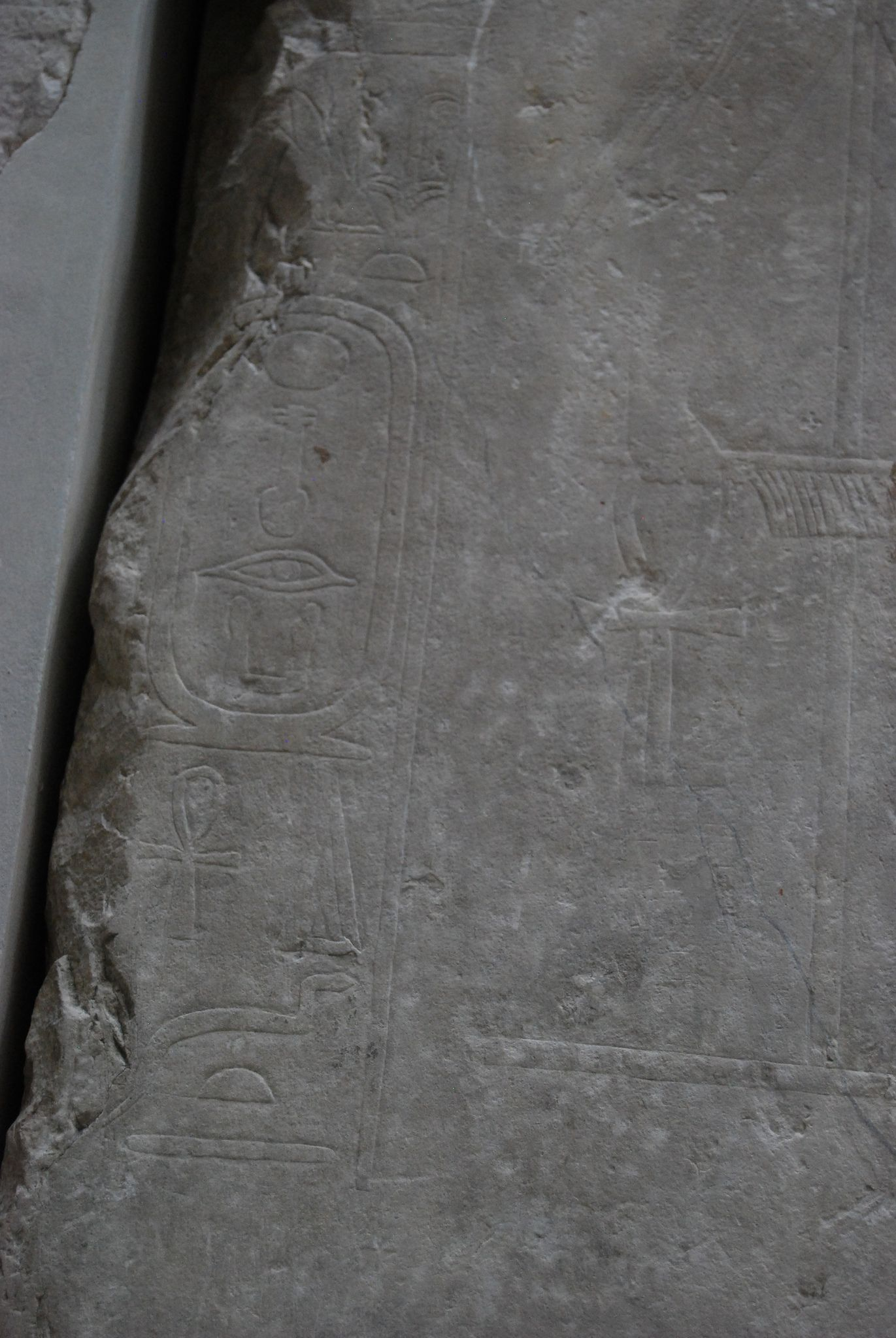Cartouche of Neferirkare (With images) Egypt, Ancient