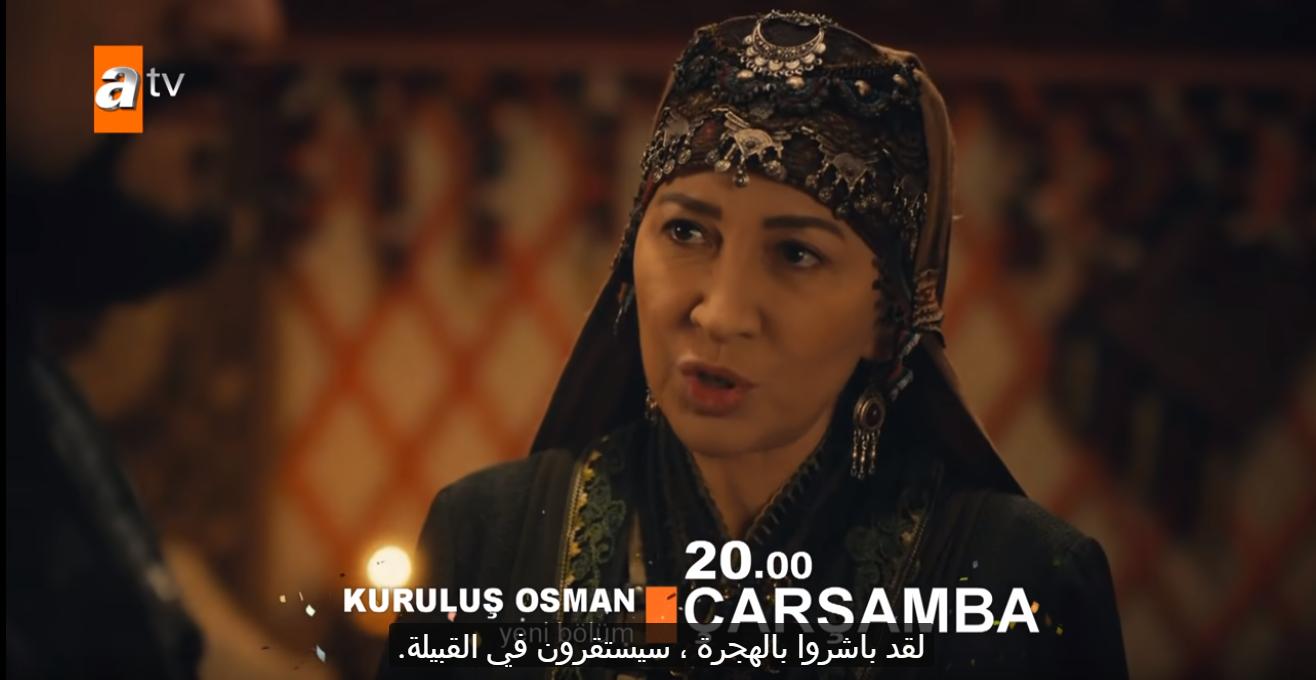 Arabic ابنة السفير ١٩ 3isk Tv مسلسل ابنة السفير الحلقة 19 قصة عشق مترجمة عربي Turkish Film Film Movie Posters