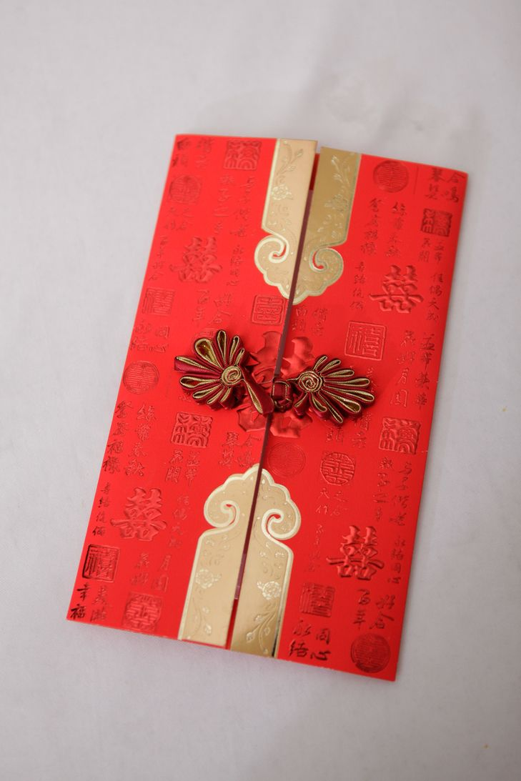 Traditional Chinese Red and Gold Invites | Old South Weddings https ...