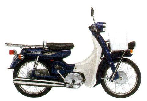 yamaha v50d v80d service repair manual download v80 yamaha rh pinterest com STNK Yamaha V8.0 Green Yamaha V8.0