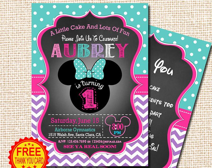 Minnie mouse 3rd birthday invitation minnie mouse birthday minnie mouse 3rd birthday invitation minnie mouse birthday invitation minnie mouse 3rd birthday invites printable any age or color filmwisefo