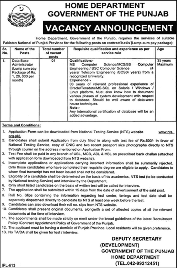 Jobs In Home Department Government of The Punjab Announcement Jobs ...