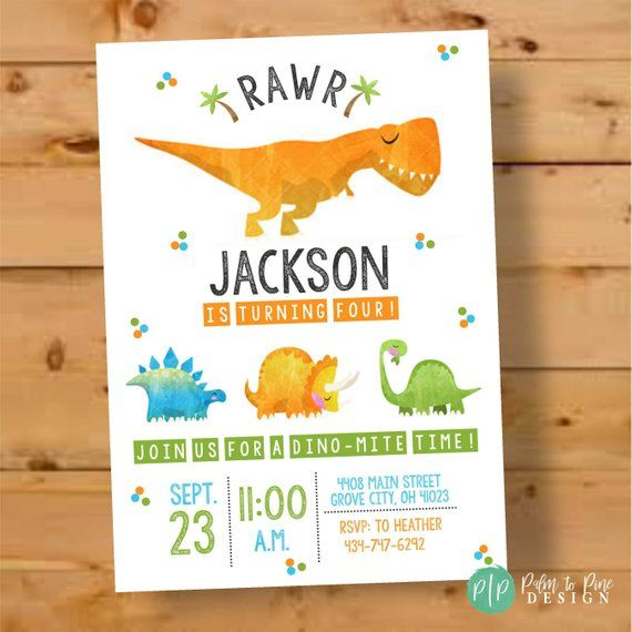 Dinosaur Birthday Invite Invitation Party T Rex Invi