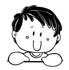 Caras De Ninos Para Colorear Buscar Con Google Caras De Ninos Caricaturas De Ninos Dibujos Para Ninos