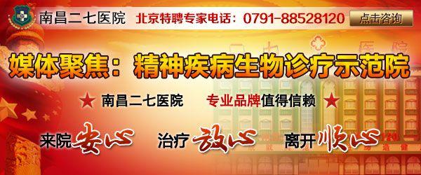 Photo of 南昌精神科医院