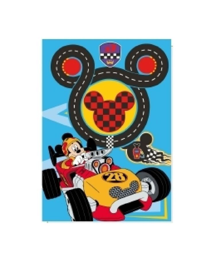 Micky Maus Strasse. Cooler Strassenteppich mit Mickey