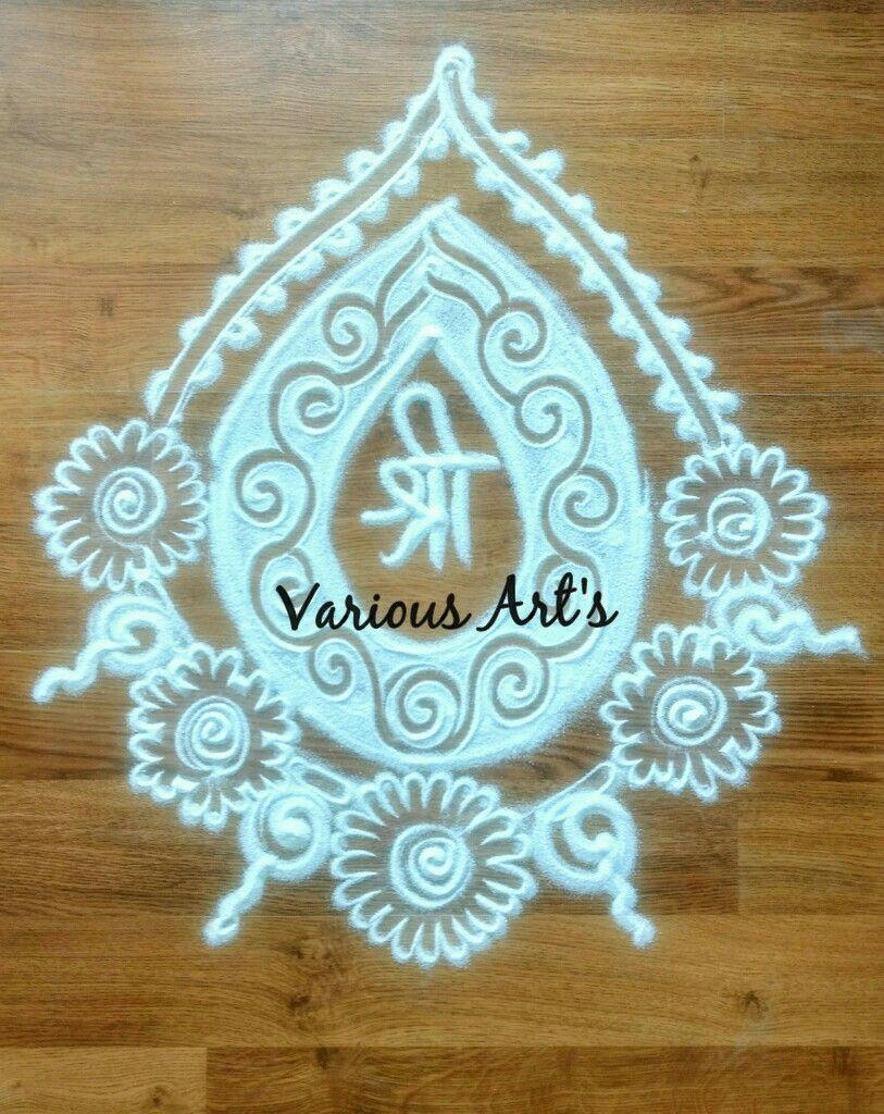 Pin by Shital Daga on small And beautiful Rangoli Designs