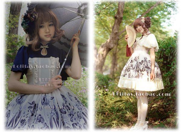 Miss-Moe Qi Lolita OP (navy version)