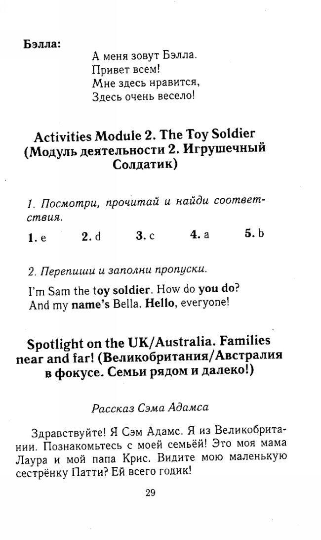 Спиши.ру гдз по математике класс н.я. виленкин