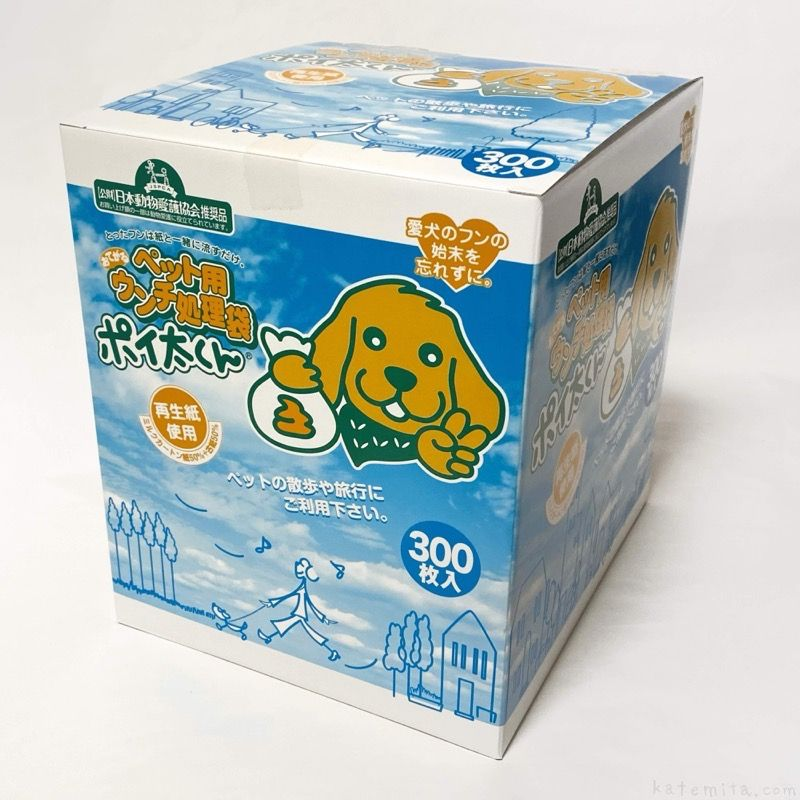 コストコの ポイ太くん ペット用ウンチ処理袋 300枚 がたっぷり便利 コストコ 袋 ペット