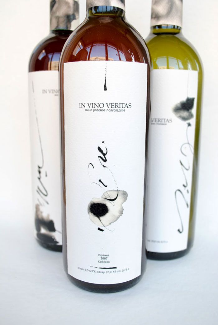 Beautiful brushed ink wine bottle packaging that created a label that was inviting and reflected the wine drinking experience.