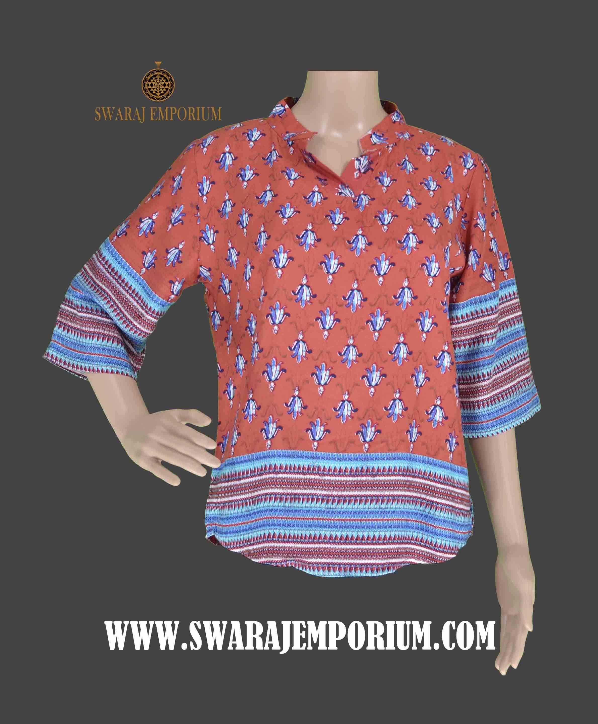 Next Fabric Rayon Cotton Neck V Neck Size Burst 39 Inch