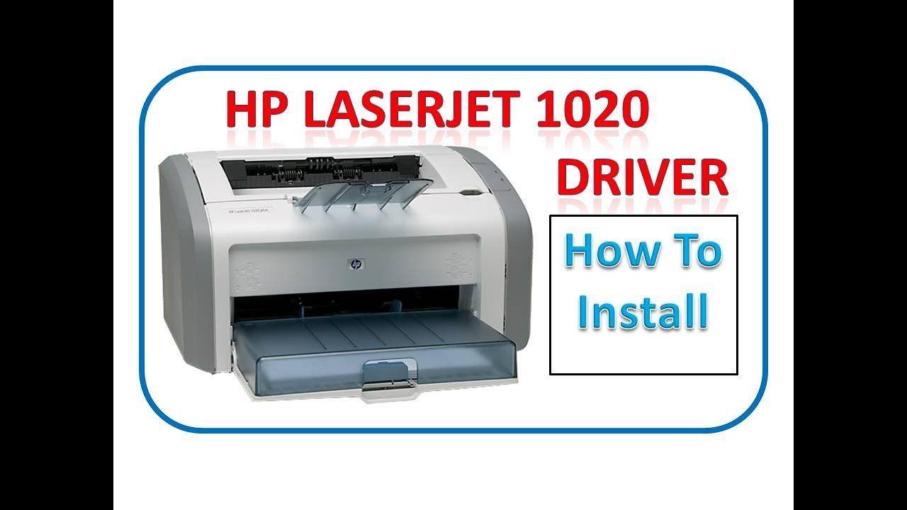 gratuitement driver imprimante hp laserjet 1020