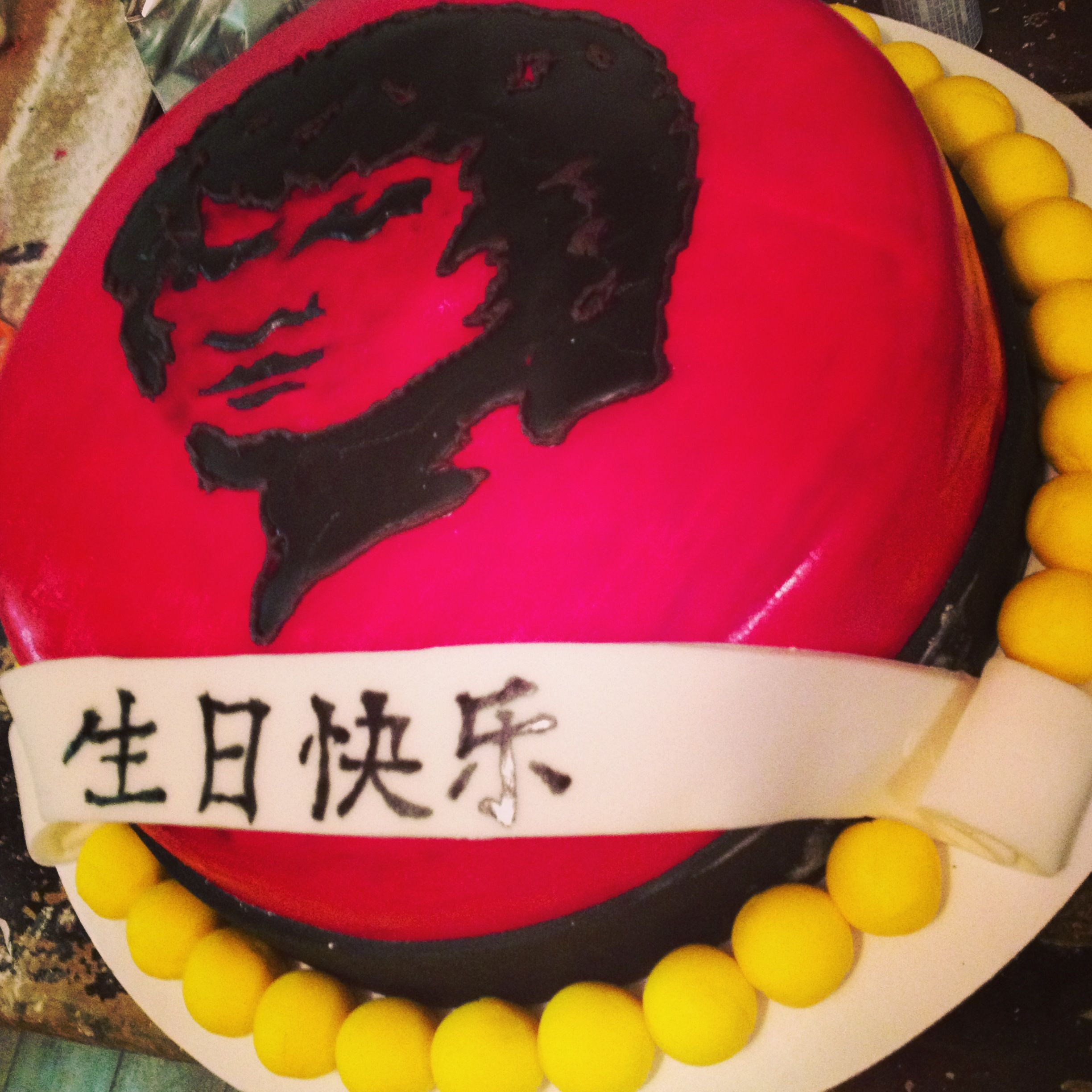 Bruce Lee 6th birthday parties, Themed cakes, Cake
