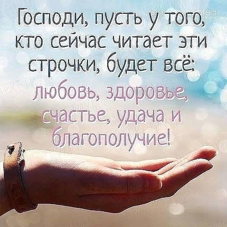 Открытки со словами будь счастлив