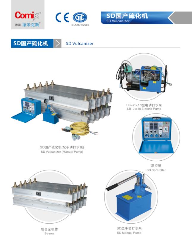 Chelsea Wang Wuxi Comix Vulcanization Technology Co Ltd