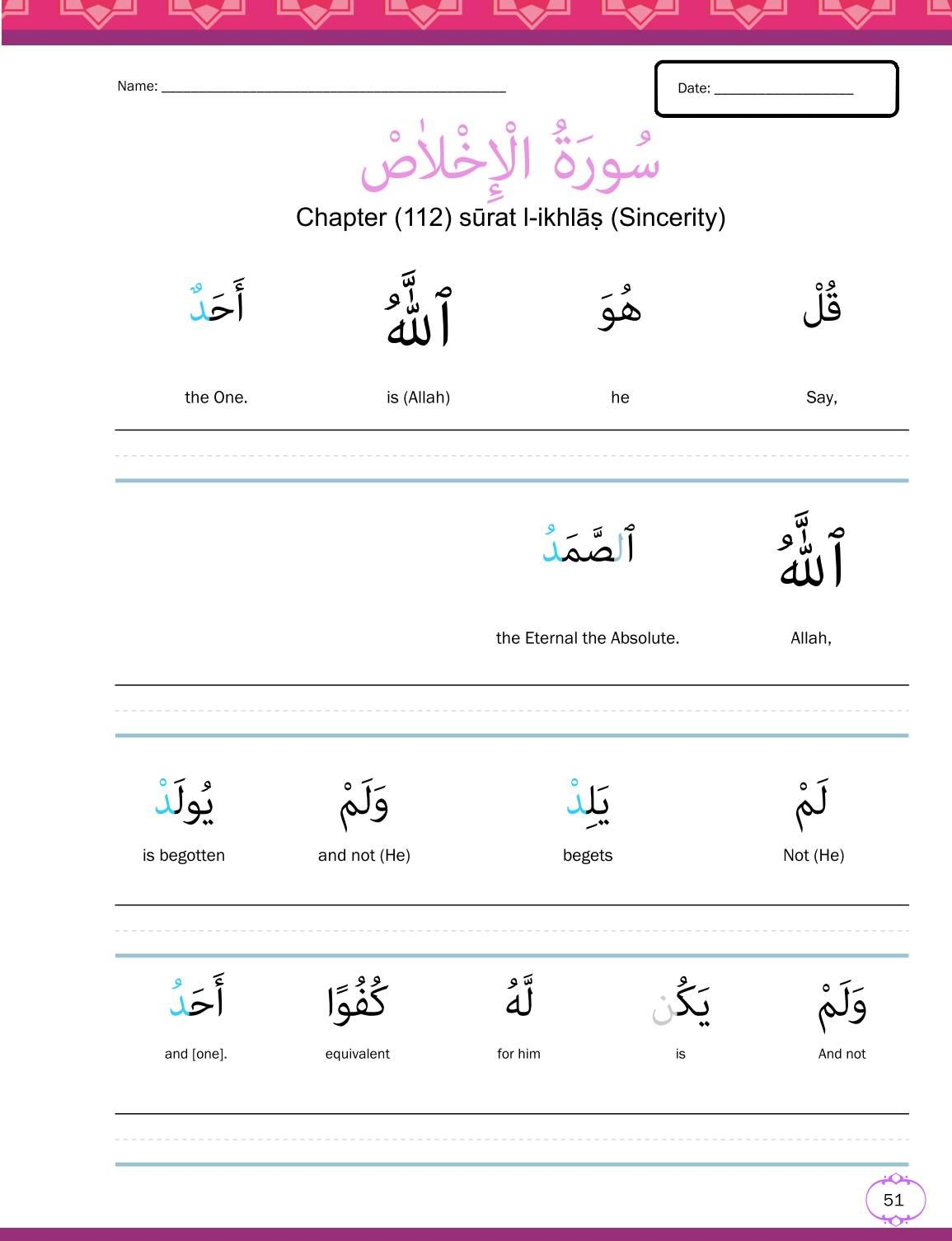 Insha Allah In Our Workbook We Will Teach The Basics Of