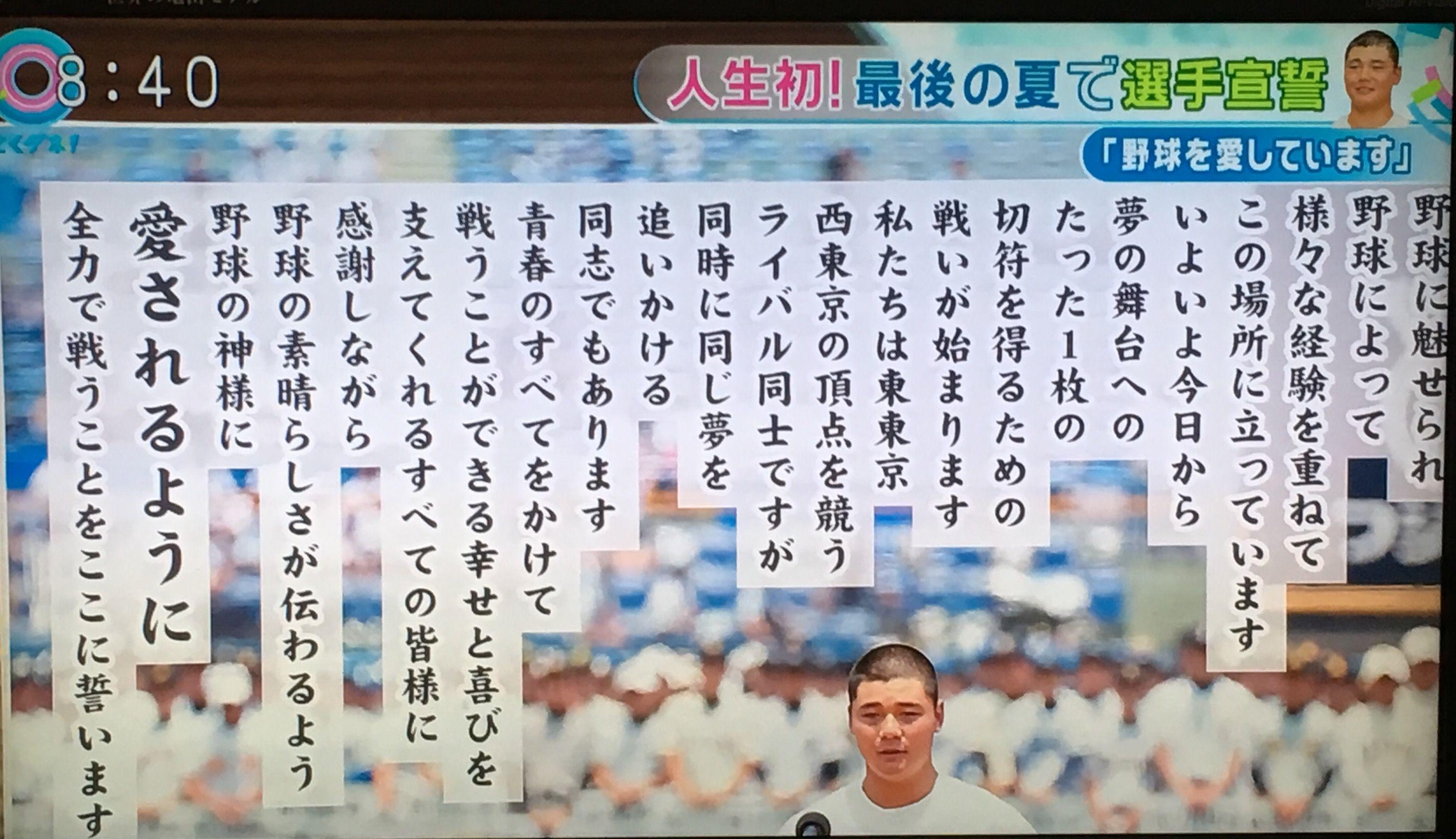 17.7/10.「清原選手」