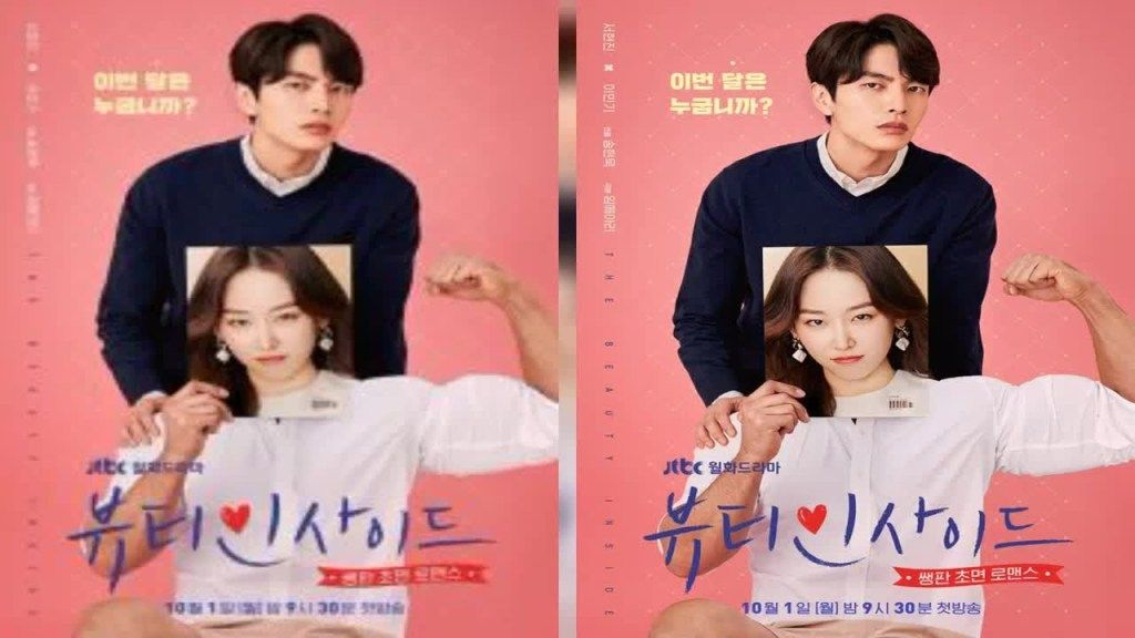 The Beauty Inside Ep 1 Eng Sub 2018 Korean Drama Kseries