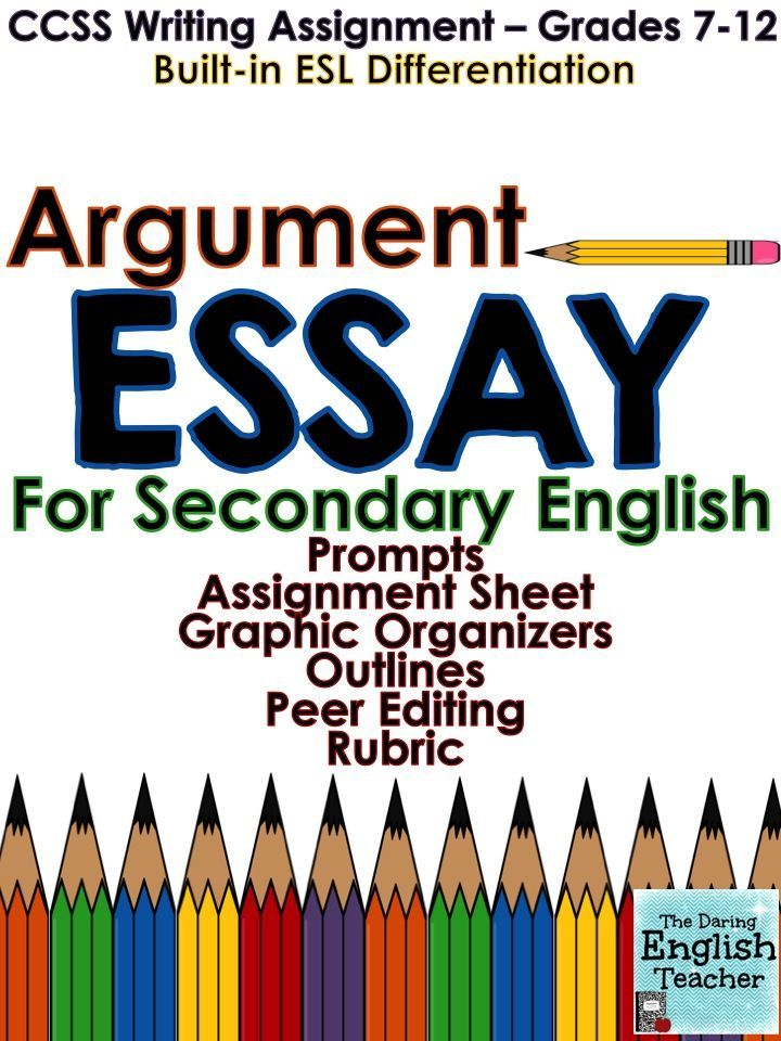 Argument Essay For Middle And High School English Classes. Includes ESL  Differentiation, A Peer