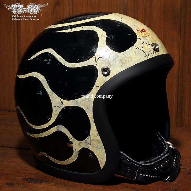 アイテムイメージ カスタムヘルメット カスタムペイント レトロバイク