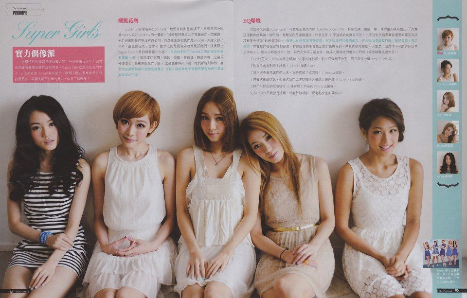 Magazine Interview - East Touch   Aug, 2012.