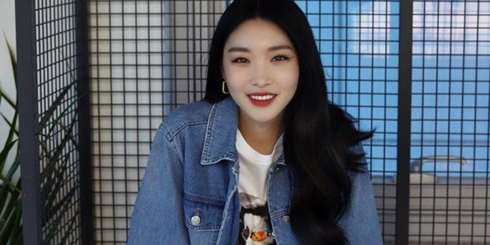 Kim Chung Ha Reveals She Recently Paid Off Her Family S Debt Https Www Allkpop Com Article 2019 01 Kim Chung Ha Reveals She Recently Paid Off Her Family S Deb