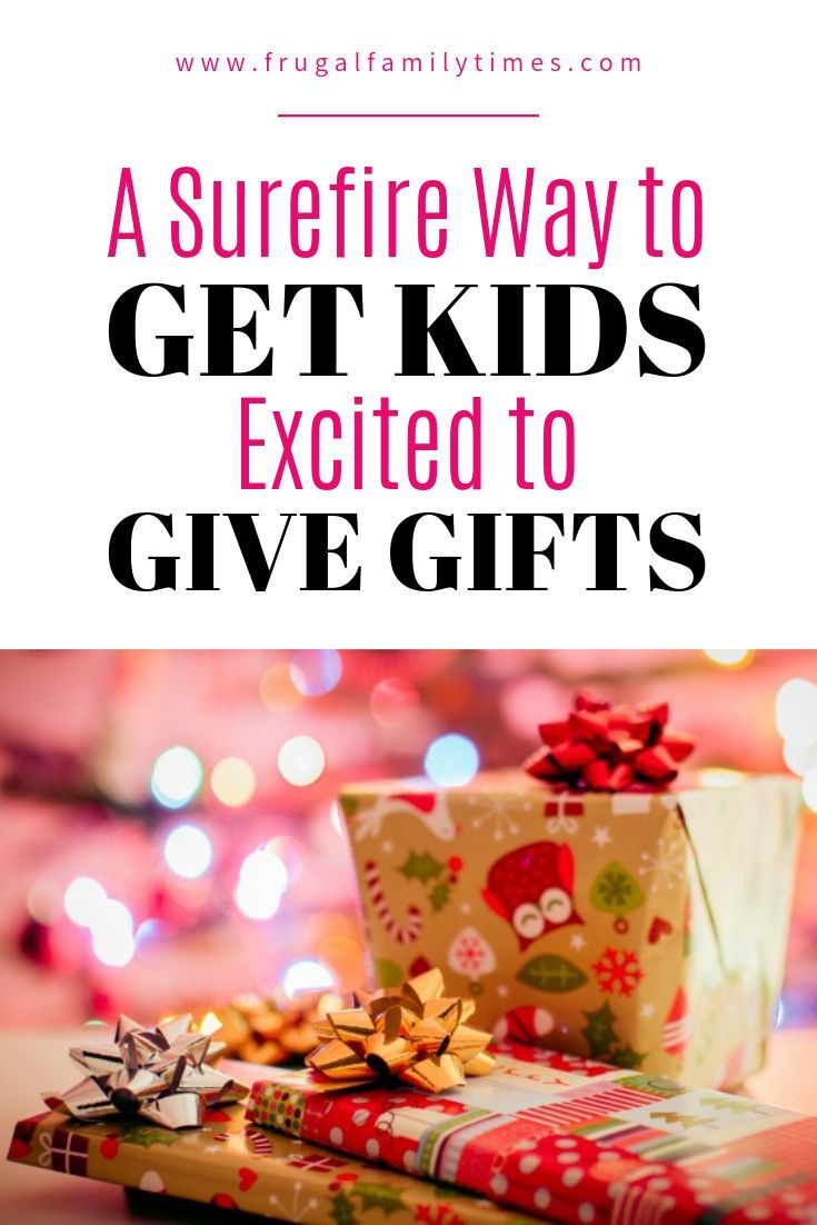 A proven way to get kids look forward to picking up a Christmas gift for their siblings! We promise you'll have fun too! A holiday family tradition the whole family looks forward too.  Fun plus learning about giving (on a budget even). #christmas #kidstips #raisingkids #parenting #gifting #christmasspirit