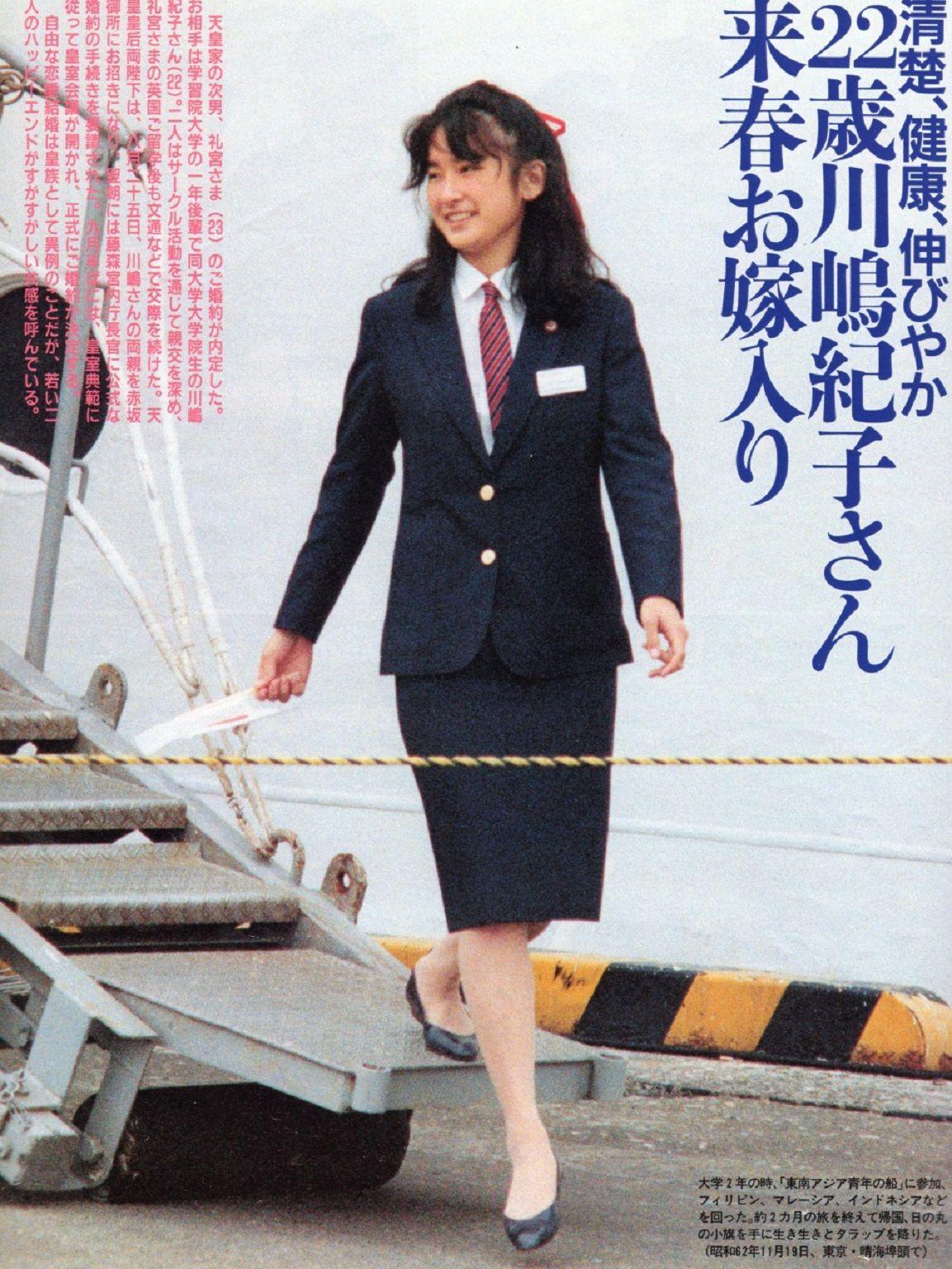 さま 紀子
