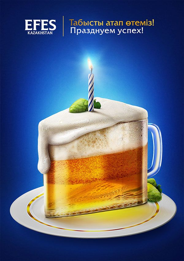 Happy Birthday Images Hombres ~ Efes birthday beer cake on behance pinterest cakes and birthdays