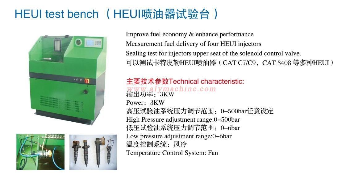HEUI Injector Tester Test Bench   Diesel fuel injection pump test