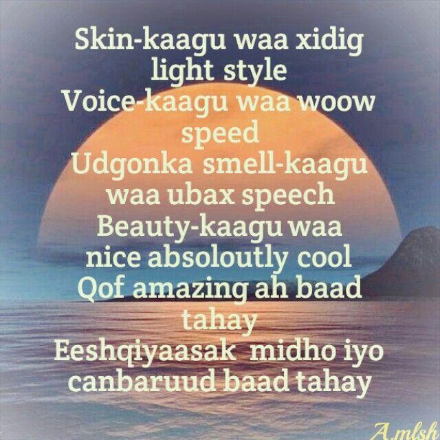 Kaagu Waa Xidig Light Style Voice