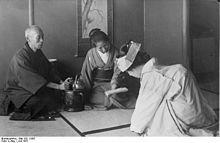 Etiquette in Asia - Wikipedia, the free encyclopedia